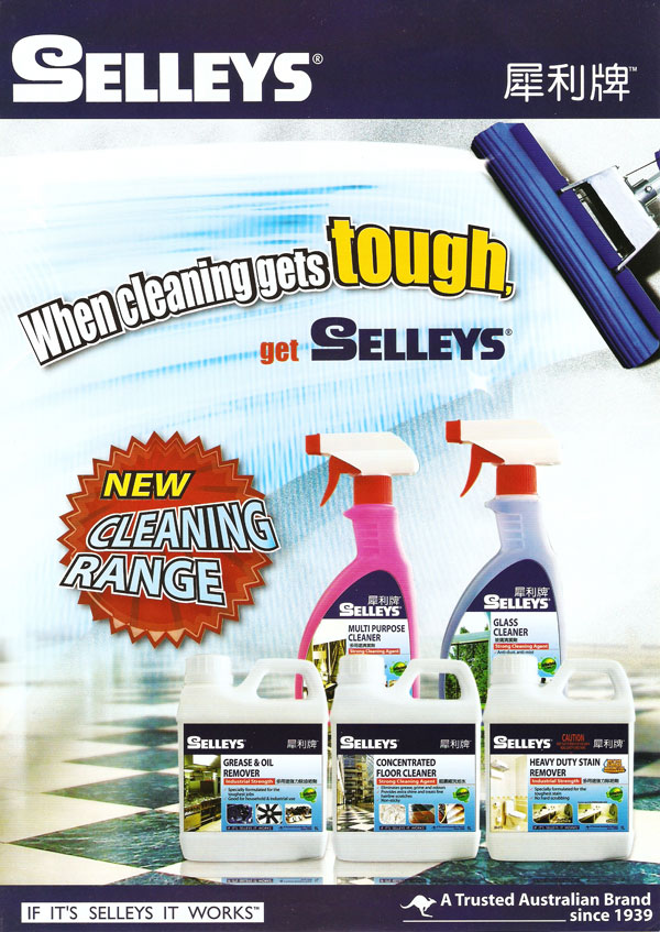 Cleaning Tools | KTC Hardware & Trading Sdn  Bhd  | One-stop
